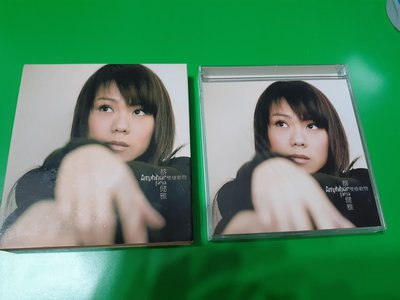CD+VcD。 蔡健雅專輯。 有外盒,有歌詞,片美如新。