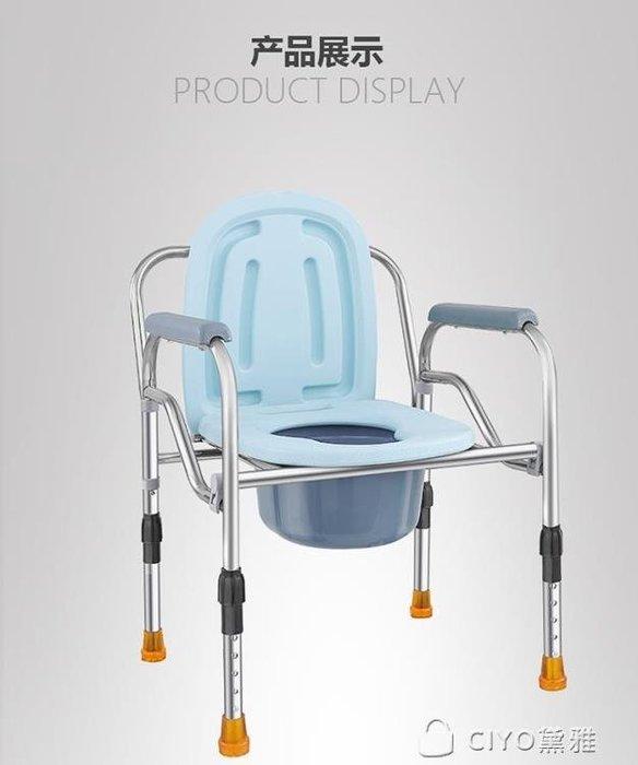 老人坐便器孕婦坐廁椅老年人大便椅坐便椅廁所椅方便椅子可折疊