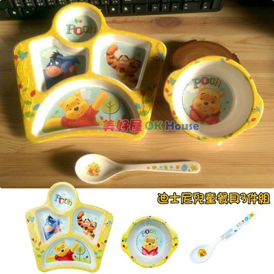 ♠美好屋OK House♠迪士尼兒童餐具三件組 維尼款/三格餐盤/濃湯碗/湯勺/兒童餐具/餐盤/餐具/迪士尼餐具/兒童