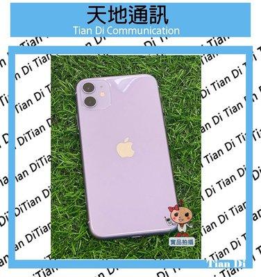 《天地通訊》Apple iPhone 11 I11 128G 6.1吋 全新供應※
