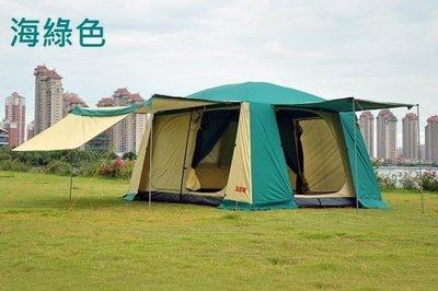 第三代 全新大改款 冒險者 海綠色 露營 帳篷 2房1廳 大帳篷 8-10人 4x3米 全包覆外帳 前廳大延伸 帳棚