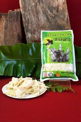 【茶山良食】有機脆筍 320g (可貨到付款)