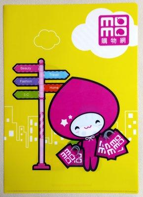 momo購物網文件夾.資料夾.檔案夾.文件袋