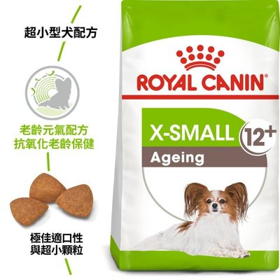 法國皇家 XSA+12超小型熟齡犬 12歲以上專用(原XA+12)-1.5kg