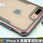 X-Doria 時尚防護 美國軍規 SGS防摔認證 iPhone8 7 SE2 8 plus手機殼 防摔殼 贈無線充電盤