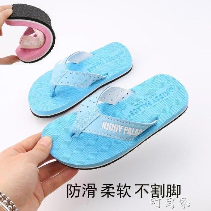 男女童人字拖鞋夏韓版時尚外穿布帶兒童夾腳涼拖小孩沙灘鞋2-9歲