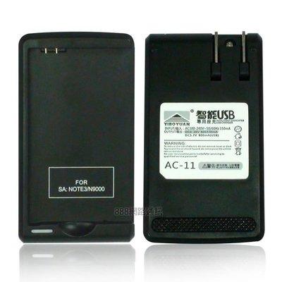 智能充 HTC (電池座充) Desire C A320e/Desire 200