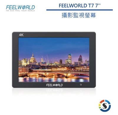 【eYe攝影】FEELWORLD 富威德 T7 4K 攝影監視螢幕 7吋 監看螢幕 金屬機身 錄影監視器 顯示器 高亮度