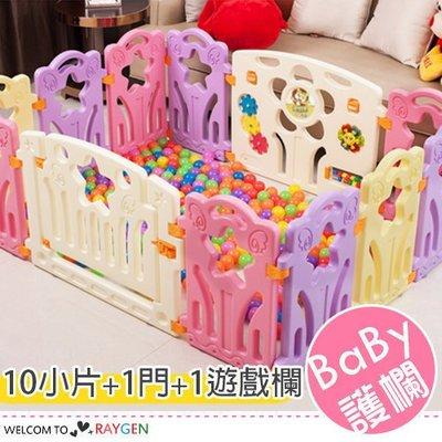 八號倉庫 兒童遊戲圍欄 嬰兒爬行學步安全護欄 10+2組合【1F121】