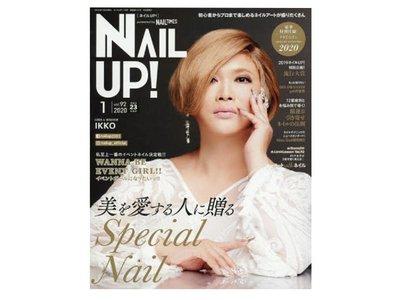 NAILS SHOP 美甲材料批發商城 美甲雜誌 日本美甲雜誌NAIL UP 2020/1月 Y1ZM447