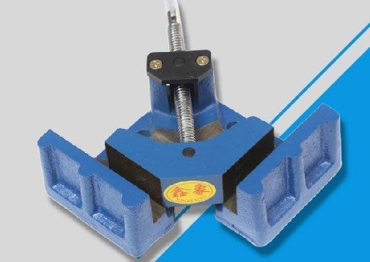 90度焊接直角夹 焊接鉗 固定夾
