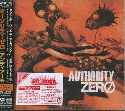 (甲上唱片) Authority Zero - Andiamo - 日盤+2BONUS