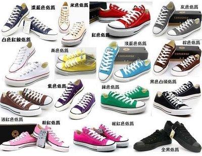 特價一雙免運~Converse ALL STAR 帆布鞋 情侶鞋 休閒鞋 男鞋 女鞋☆TOMS N字鞋雪靴 短靴 馬丁靴