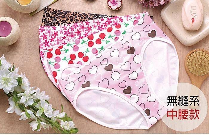 女性無縫褲 (中腰款) 台灣製MIT no. 6807-席艾妮shianey