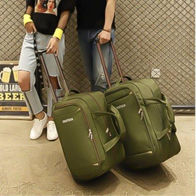 大容量旅游箱包行李包女大小號拉桿箱男式手提包帶輪子春運旅行袋