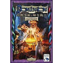 皇輿爭霸 煉金術士 Dominion Alchemy 繁體中文版 高雄龐奇桌遊