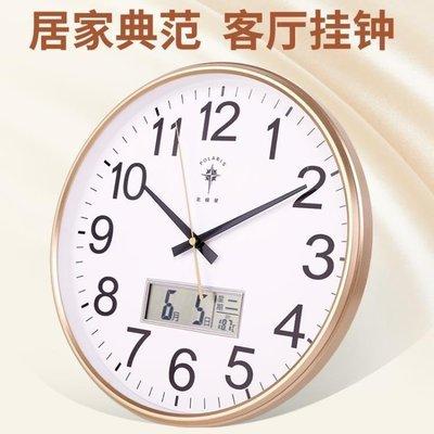 哆啦本鋪 掛鐘 客廳日歷石英鐘靜音鐘掛表時鐘簡約辦公室鐘表 9655D655