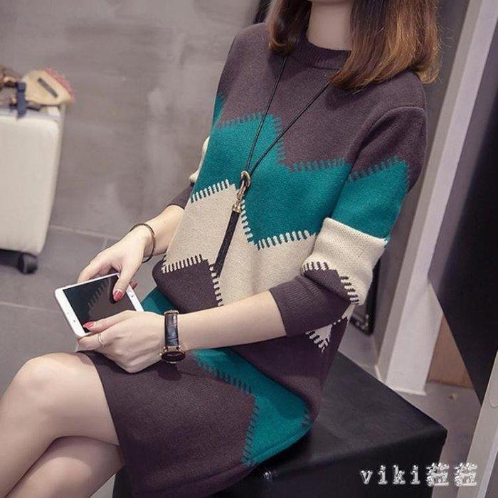 大碼洋裝短裙 胖mm秋裝毛衣中長款針織打底裙寬鬆顯瘦長袖連身裙 EY7905