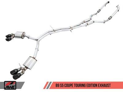【汽車零件王】 AWE Audi B9 S5 Coupe Touring 排氣管 (鉻銀 90mm 尾飾管)