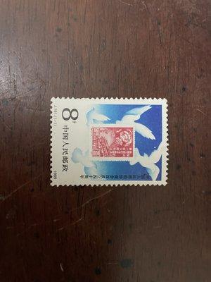 中國大陸郵票 J161 中國人民政治協商會議成立四十周年 1全 1989.09.21 發行