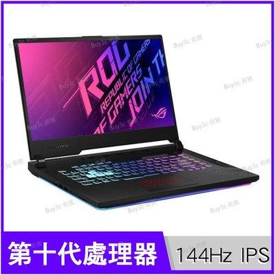 ASUS G512LU 15.6吋/i7-10750H/升32G/1660Ti 6G/512G