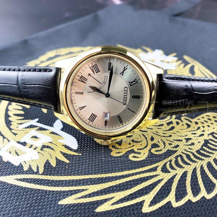 CITIZEN AW7002-10P 星辰 Eco Drive 光動能 復古 經典 男錶 原廠公司貨