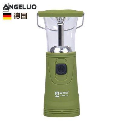 【優上精品】24LED帳篷燈野營燈 超亮電池應急燈 戶外露營照明(Z-P3136)