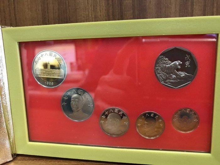 戊寅虎年生肖紀念幣~~~87年發行