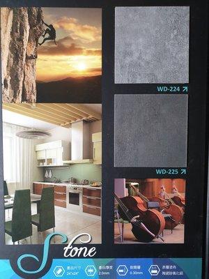 美的磚家~陶瓷紗氧化鋁仿水泥板超耐工業風塑膠地磚塑膠地板~ 60cmx60cmx2.0m/m800元/坪