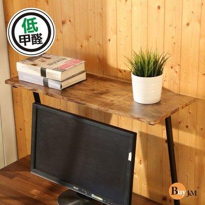 BuyJM 低甲醛復古風T型桌上型置物架/收納架(文件架/書架) 主機架 桌上架 B-CH-SH222ZH