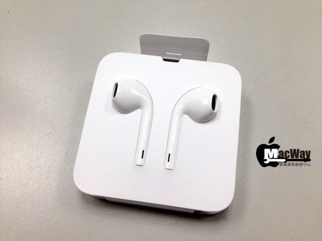 『售』麥威 Apple EarPods 具備 Lightning 連接器 線控耳機!!!