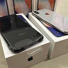 熱賣點 旺角店 Apple iphone X 256GB 黑/銀色