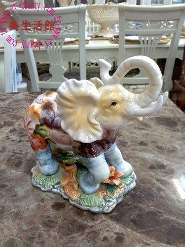 美生活館--- 全新 白陶瓷彩繪 招財吉祥 小象 擺飾-- 入宅/店面/民宿