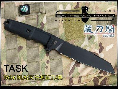 《藏刀閣》EXTREMA RATIO-(TASK BLACK)精實任務大直刀(黑刃半齒)