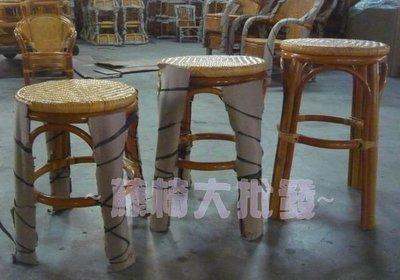 【藤椅批發零售】籐椅-圓底工作椅-高腳椅-休閒椅-四腳椅-團購更優惠