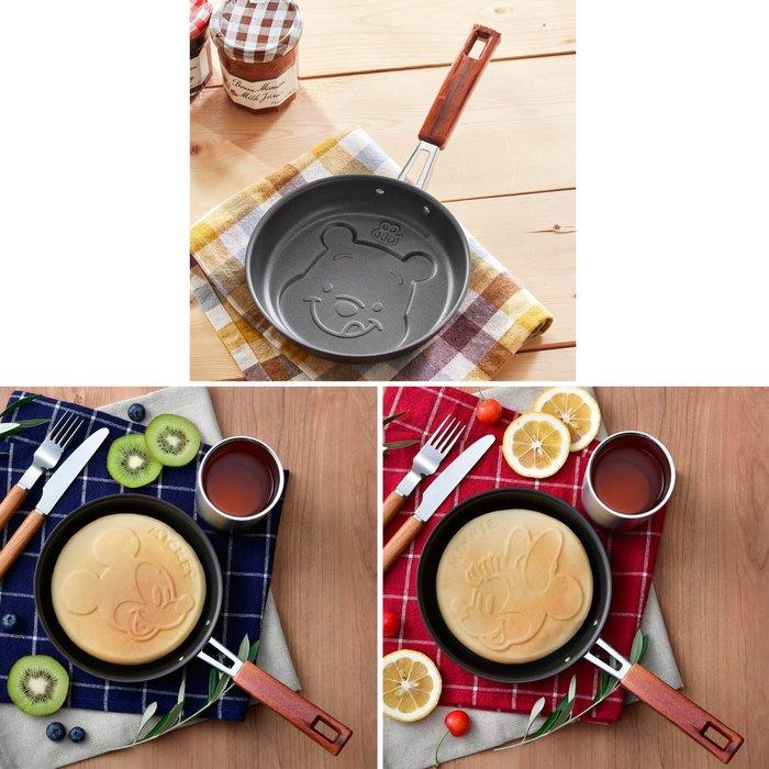 迪士尼Disney《預購》鬆餅煎鍋 平底鍋~米奇 米妮 維尼~日本製~共3款~心心小舖