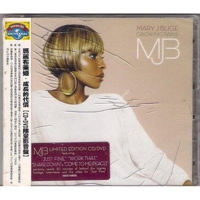 【全新未拆,殼裂】Mary J Blige 瑪麗布萊姬:Growing Pains 成長的代價《CD+DVD限量影音盤》