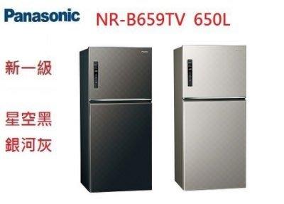 NR-B659TV 變頻一級台中免運 B480TV B589TV B489TG B589TG B659TG C611XV