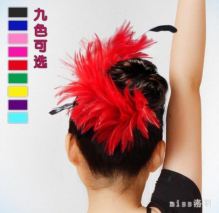 拉丁舞表演羽毛頭飾新款兒童舞蹈飾品夾舞蹈配飾頭花胸花配件 js14341