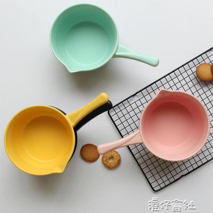 熱牛奶鍋 寶寶輔食鍋煮牛奶小鍋不粘鍋陶瓷湯鍋小砂鍋單柄煮面鍋 尚美優品
