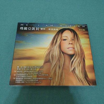 Mariah Carey瑪麗亞凱莉 Me I Am Mariah The Elusive Chanteuse 宣傳品