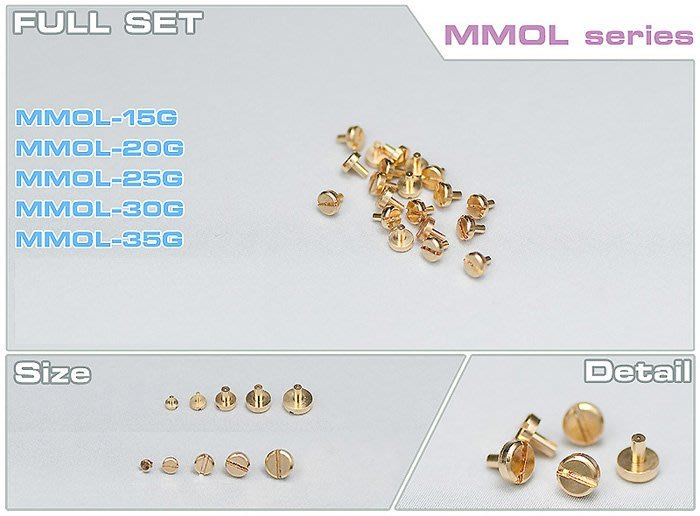 鋼彈改造專用套件金屬一字螺絲(金色)綜合包、小螺絲、微小螺絲、鐘錶螺絲