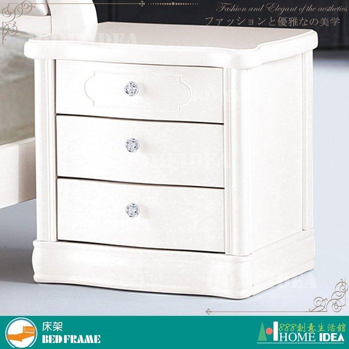 『888創意生活館』047-C407-7亞莉克床頭櫃$3,200元(02床頭櫃床邊櫃床架床組單人床雙人床單人)台東家具