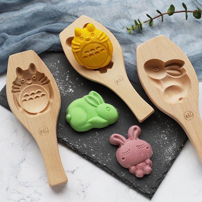 奇奇店-烘焙木質工具南瓜餅家用月餅干綠豆年糕面食卡通饅頭立體創意模具