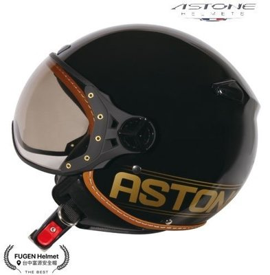 【台中富源】法國 ASTONE KSR-DD52 復古3/4安全帽 半罩 Gogoro 偉士牌 飛行員 W鏡片 黑/金