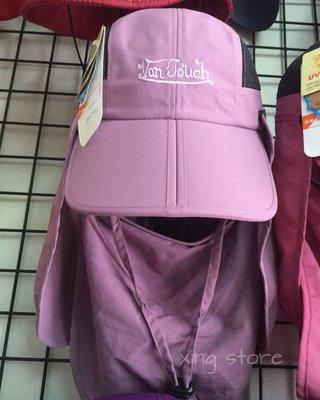 帽子 抗UV帽子 機能性帽子 漁夫帽 戶外防曬 MIT台灣製造 共有多款顏色(編號1)