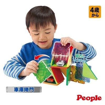 【魔法世界】日本 People 男孩的益智磁性積木組合(4歲)