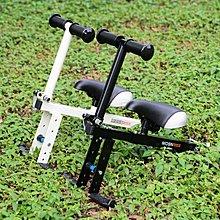 (信用卡付款)通用伸縮 下標處 瑞峰快拆親子座椅 腳踏車兒童座椅