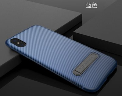 【3C殿堂】iphone X / Xs 輕薄 防摔 散熱 矽膠 碳纖維紋 軟殼 支架 殼 套 iphoneX 全包