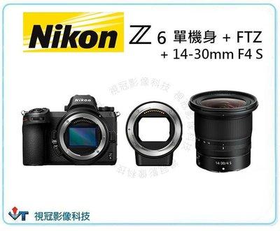 ~視冠台中~ 已折5000 Nikon Z6 + 14-30mm F4 S + FTZ 轉接環 全幅 無反 公司貨